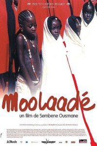 Film Night: MooLaadé @ African Heritage Cultural Arts Center | Miami | Florida | United States